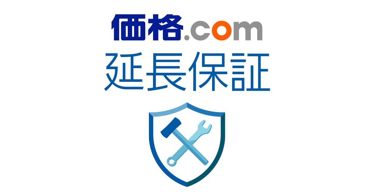 価格.com延長保証 - 万が一の家電の故障でも価格.comが長期サポート