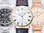 高級腕時計特集