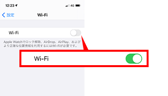 繋がら fi パソコン ない wi